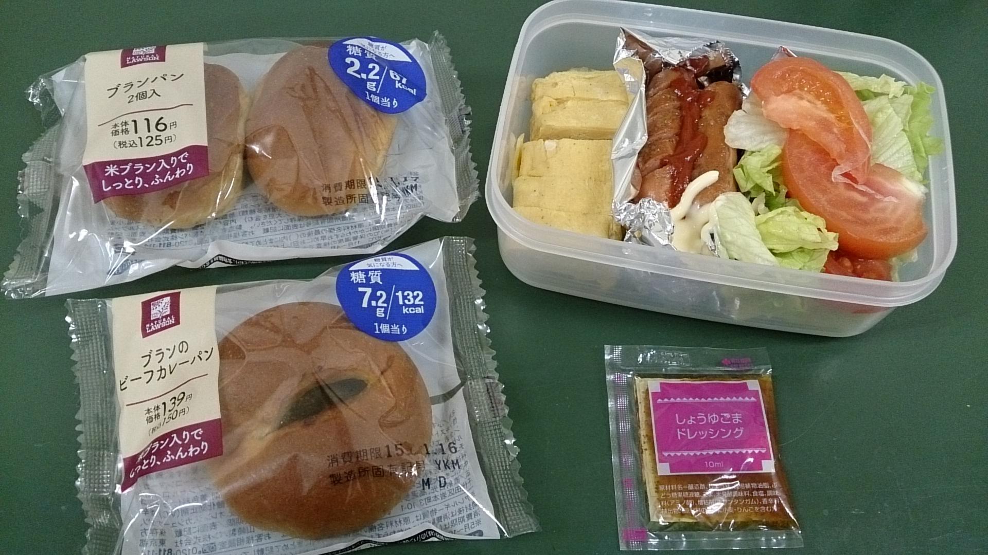 今日の昼ごはんはスマホから。
